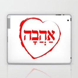 The Hebrew Set: AHAVA (=Love) Laptop & iPad Skin