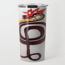 Mushu Travel Mug
