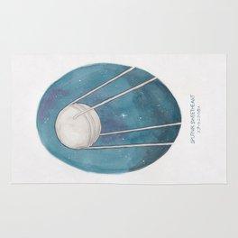 Haruki Murakami's Sputnik Sweetheart Watercolor Illustration Rug