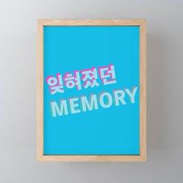 The Forgotten Memory - Typography Framed Mini Art Print