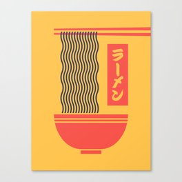 Ramen Japanese Food Noodle Bowl Chopsticks - Yellow Canvas Print