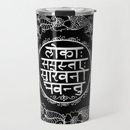 Square - Mandala - Mantra - Lokāḥ samastāḥ sukhino bhavantu - Black White Travel Mug