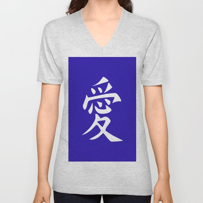 The word LOVE in Japanese Kanji Script - LOVE in an Asian / Oriental style writing. White on Blue Unisex V-Neck
