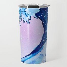 Nipón Travel Mug