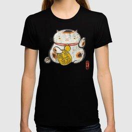 Maneki Neko [Special Lucky Toy Box] T-shirt