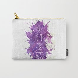 Reiki Carry-All Pouch