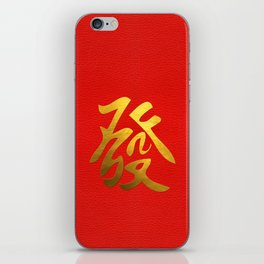 Golden Prosperity Feng Shui Symbol on Faux Leather iPhone Skin