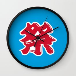 Matsuri Japan Wall Clock