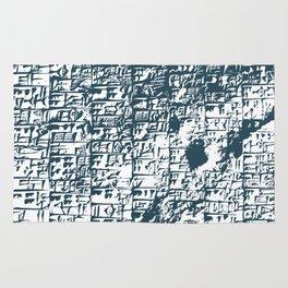 Cuneiform Tablet Rug