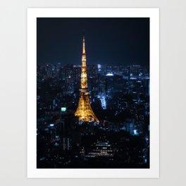 Tokyo Icon Art Print