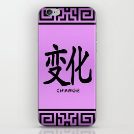 """Symbol """"Change"""" in Mauve Chinese Calligraphy iPhone Skin"""