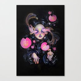 A Sea of Lights Canvas Print
