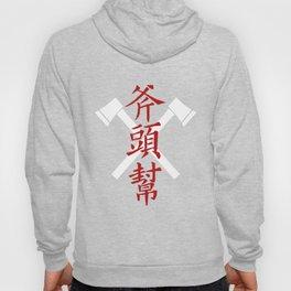 Axe Gang Symbol Hoody