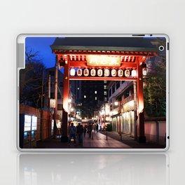 Tokyo Gateway Laptop & iPad Skin