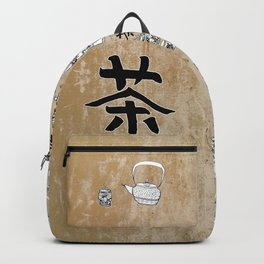 Chinese Tea Doodles 2 Backpack