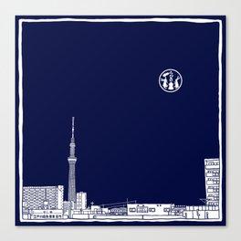 Tokyo Sky Tree by Night Canvas Print