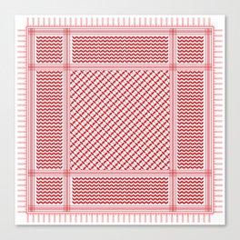 Shemgah & Gutra Canvas Print