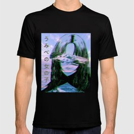 GIRL BY THE SEA - Sad Japanese Anime Aesthetic T-shirt