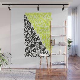 black and yellow calligraffiti pattern Wall Mural