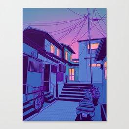 Kyoto Alley Canvas Print