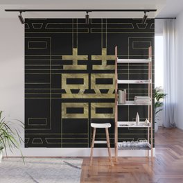 Gold Double Happiness Symbol Geometric Wall Mural