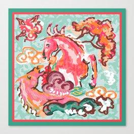 Equus Chinoiserie Canvas Print