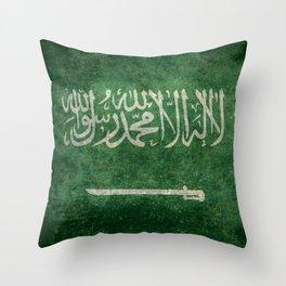 Flag of  Kingdom of Saudi Arabia - Vintage version Throw Pillow