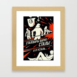 Усталь... Framed Art Print