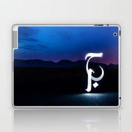 Love, Hubb (Arabic) Light Calligraphy Laptop & iPad Skin