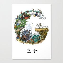Studio Ghibli Canvas Print