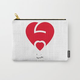Habb - Love Carry-All Pouch