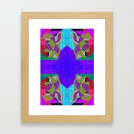 七 (Qī) Framed Art Print