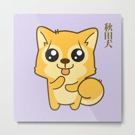 Kawaii Hachikō, the legendary dog Metal Print