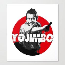 Yojimbo - Toshiro Mifune Canvas Print