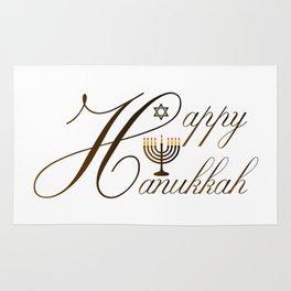 Happy Hanukkah- Jewish holiday celebration with star of David Rug