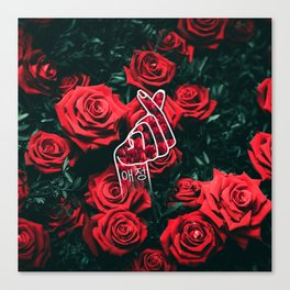 Love Finger Snap Roses Canvas Print