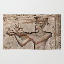 Horus and Temple of Edfu Rug