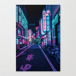 A Neon Wonderland called Tokyo Canvas Print