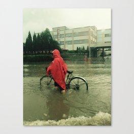 Rain in Shanghai Canvas Print
