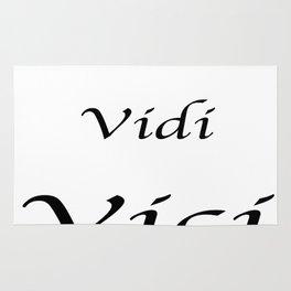 Veni Vidi Vici White Rug