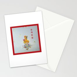 Year of the Rooster 金 雞 祝 福 (with border) Stationery Cards
