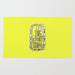 Rule #1: Yellow Rug