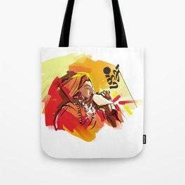 Kumbh Mela India Yogi Tote Bag