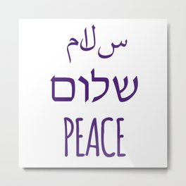 Salaam Shalom Peace Metal Print