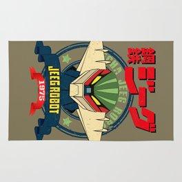 El Vengador - Kotetsu Jeeg       Rug