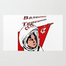 Valentina Tereshkova Rug