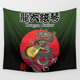 Dragon guitar 2 Wall Tapestry