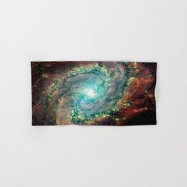 Spiral Galaxy Hand & Bath Towel