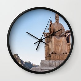 King Sejong Wall Clock