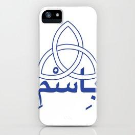 Prayer Symbol iPhone Case